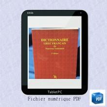 Dictionnaire grec-français du NT 2e édition - numérique PDF