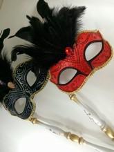 Masque avec baton